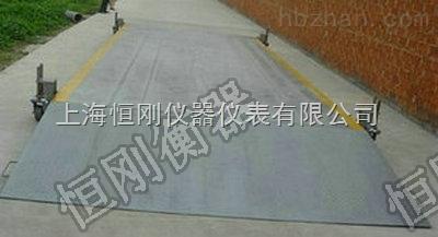 洪湖市3X14m自动打印功能汽车衡