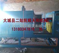 河北岩棉包装机,岩棉包装机机械雷竞技官网app供应商