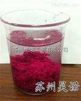 纺织废水处理酰胺絮凝剂