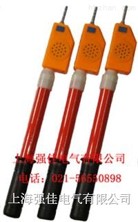 高压验电器YDQ-220KV