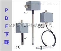GC/ZC/KC系列工业级温湿度变送器