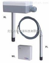 Light系列温湿度变送器