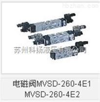 台湾金器Mindman电磁阀MVSD-260-4E1