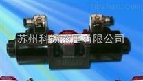 台湾宇记DAIWER电磁阀DSWG-02N-3C4-A110-DL