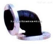 华能管道大量生产WTX型可曲挠橡胶弯头