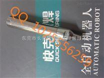 高频电焊台温控器,焊QUICK  911G-40D-1 ;快克焊锡机专用非标烙铁头
