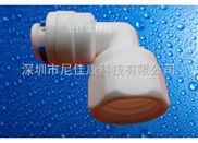厂家直销弯头内螺纹净水器配件纯水机配件快速接头