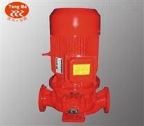 XBD消防喷淋泵,上海喷淋泵,上海喷淋消防泵