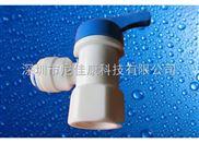 批發壓力桶球閥螺紋淨水器配件純水機配件快速接頭
