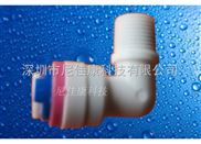 批發L型逆止閥外螺紋1/8管徑1/4淨水器配件純水機配件快速接頭