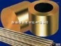 C5212进口锡青铜 厂家直销 铜棒铜板铜带铜线