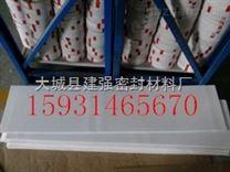 北京进口聚四氟乙烯板