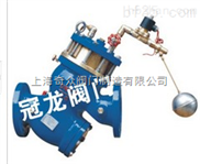 过滤活塞式电动浮球阀 上海冠龙阀门 品质保证