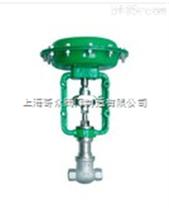 氣動微小流量調節閥   上海良工閥門 品質保證