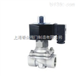 不鏽鋼列二位二通零壓差電磁閥  上海滬工閥門 品質保證 ZS