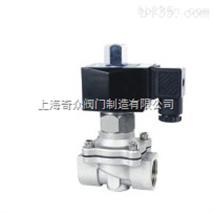 不锈钢列二位二通零压差电磁阀  上海沪工阀门 品质保证 ZS