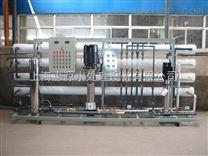 反渗透全膜法过滤水处理设备