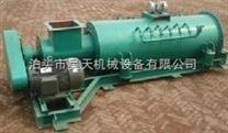 昊天雷竞技官网手机版下载粉尘加湿机价格zui优惠