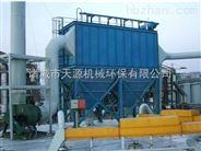 分霜防爆脉冲袋式除尘器
