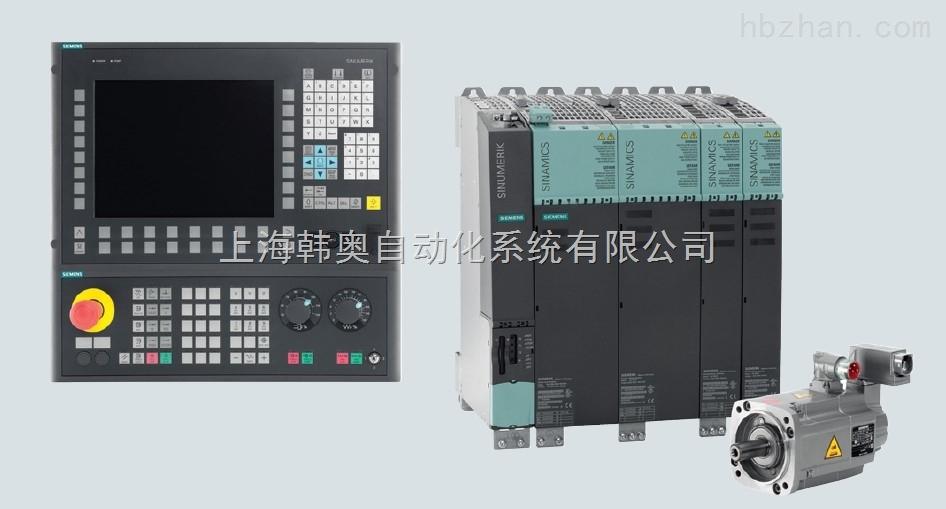 西门子s7300(ps307)电源模块
