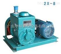 中环真空泵丨2X-8双级旋片真空泵