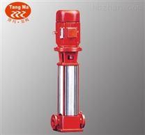 立式多级消防管道泵,立式多级消防泵,立式消防多级泵