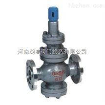YT43H/Y型高灵敏度大流量蒸汽减压阀