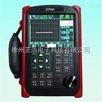 MY800 便攜式超聲波探傷儀