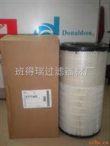 唐纳森空气滤清器P181137