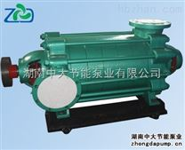 四川水泵厂 D500-57*11 多级泵
