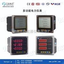 ACCON850 正在促销中 三达电子 多功能电力仪表ACCON850