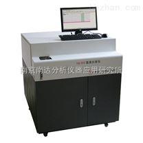 NB-800型直读光谱仪