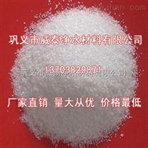 wt聚丙烯酰胺絮凝剂的絮凝过程