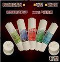 廠家直銷 U型韓式遠紅外礦化活化球快接濾芯