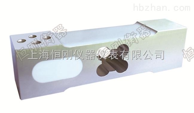 杭州市100kg台秤称重传感器清仓价