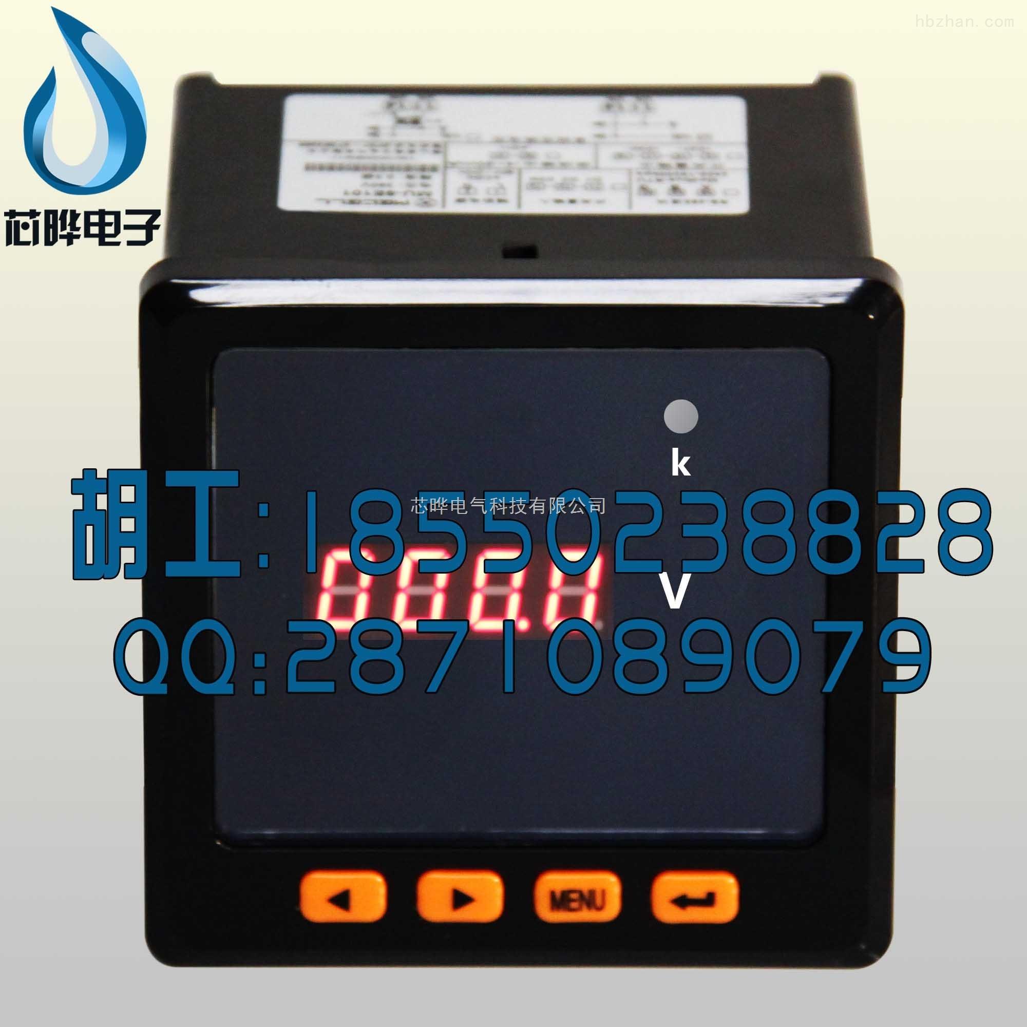 ca6c-v-ca6c-v直流数字电压表-芯晔电气科技有限公司