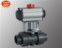 UPVC氣動球閥,氣動塑料球閥