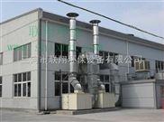 废气净化器活性炭废气净化器