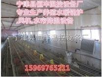 肉鸡热风炉 养殖自控暖锅炉