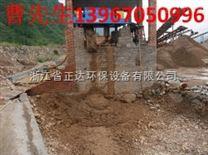 洗沙场污泥处理雷竞技官网app