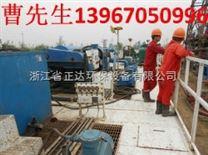 油田污泥处理设备