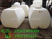 1000L升运输塑料桶.2000L升方形塑料桶.3000L升卧式塑料桶.5000L升输送塑料桶