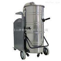 苏州工业吸尘器维修
