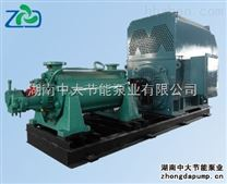 DG46-30*4 锅炉给水泵