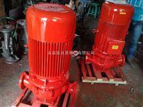 XBD5.0/45-150L立式单级消防喷淋稳压消火栓泵