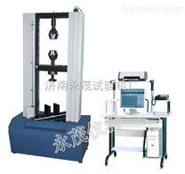 濟南永茂門式微機控製壓力試驗機 生產線上 控製產品質量檢測儀器
