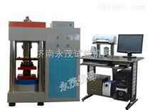 濟南永茂300T微機控製壓力試驗機 全自動磚、石、水泥、混凝土抗壓強度