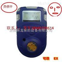 便攜式天然氣氣體檢測儀,天然氣濃度檢測儀