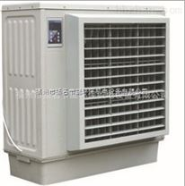 厂价直销福州60型移动式节能环保空调 工业冷气机空调扇
