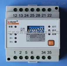 直流电消防电源监控模块AFPM1-DV1